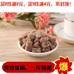 包邮姜糖 姜汁软糖 纯手工姜糖 姜糖片  特产糖果 袋装<span class=H>零食</span>500g