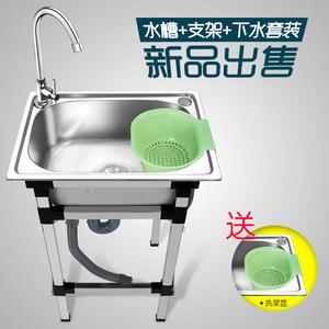 单槽304不锈钢<span class=H>水槽</span>支架 厨房洗菜盆洗碗池水池子一体水盆套餐