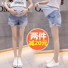 Pregnant women's shorts summer fashion pregnant women's pants spring and summer thin bottom wearing loose pregnant women's Jeans Shorts summer dress