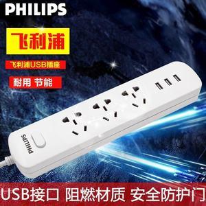 <span class=H>飞利浦</span>USB<span class=H>插座</span>小优+ 15孔白色智能充电插排插线板接线板拖线板