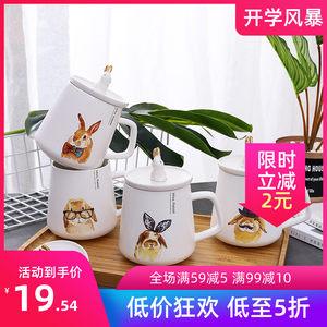 卡通描金兔子陶瓷杯创意大肚<span class=H>水杯</span>办公室马克杯带盖咖啡<span class=H>水杯</span>茶杯