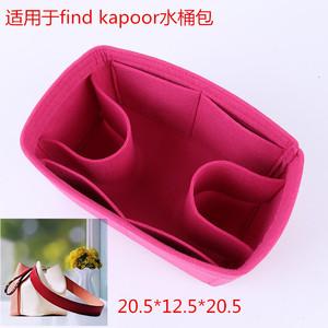 适用于韩国Find Kapoor水桶包内胆包包中包包撑FK包内衬包