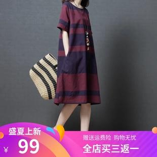 孕婦裝夏季新款韓版潮媽寬松中長款短袖上衣棉麻孕婦夏裝連衣裙