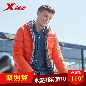 特步男装运动羽绒服冬季新品保暖抗寒时尚多色连帽男上衣休闲外套