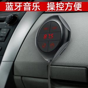 车载MP3蓝牙<span class=H>U盘</span>音乐播放器AUX音频接收器FM发射点烟器车载充电器