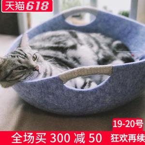 春夏季猫窝猫舍<span class=H>宠物</span>窝可拆洗四季猫咪猫屋床用品猫房子毛毡窝猫锅