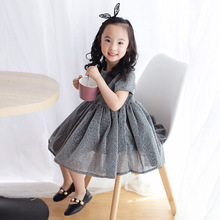 New Summer Girls Dress Skirt, Children's Princess Skirt with Westernized Screen, Korean version of Baby's Short-sleeved Pompon Skirt