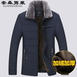 2018新款<span class=H>男装</span>中年男士加厚加绒夹克衫冬季中老年特价棉衣爸爸外套