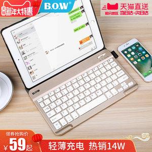 【天猫直送】BOW航世巧克力便携蓝牙<span class=H>键盘</span> 超薄迷你苹果安卓手机通用 新ipad平板电脑air2外接充电无线小<span class=H>键盘</span>