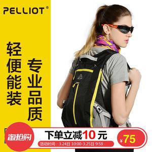伯希和户外运动双肩包男女休闲轻便旅行包徒步登山包专业骑行<span class=H>背包</span>
