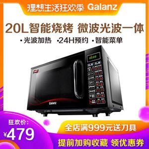 Galanz/<span class=H>格兰仕</span> G70F20CN1L-DG(WO)光波微波炉烤箱一体家用新款