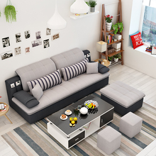 Modern Simple Fabric Sofa Small Household Removable and Washable Living Room Furniture Furniture Furniture Furniture Furniture Economic Three-person Combination Sofa