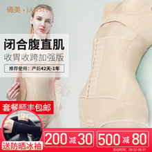 Qianmei Belly-closing Pants Women's Shaping Pants Waist-belly Lipid Absorbing and Lipid-sucking Shaping Clothes Medical Bodywear Hip-up Bodywear