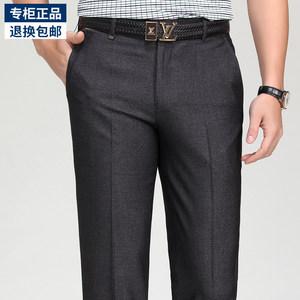 九牧王羊毛<span class=H>西裤</span>男夏季薄款商务休闲西装裤直筒宽松桑蚕丝裤子免烫