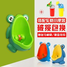 Baby urinal wall-mounted urinal catcher for boys