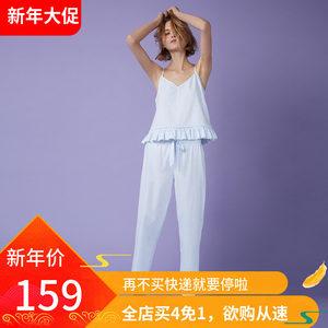 PJM夏季新款睡衣女纯棉性感荷叶边下摆<span class=H>吊带</span>长裤细条纹家居服套装