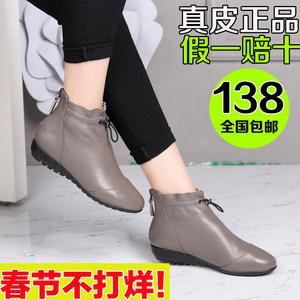 秋冬新款真皮<span class=H>短靴</span>圆头休闲中年女靴加厚保暖妈妈鞋棉鞋平底软皮鞋