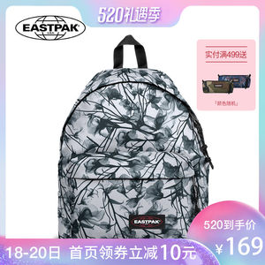 EASTPAK欧美时尚潮牌<span class=H>双肩包</span>女休闲时尚印花潮背包书包电脑包