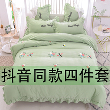 Bed Skirt Four-piece Set Summer Cotton Side Net Red Girl Heart Bed Skirt Princess Wind Bed Sheet Anti-skid Bed Cover Tremble