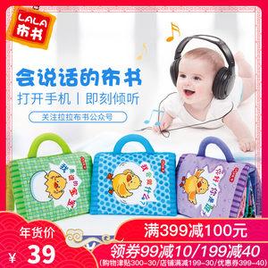 拉拉<span class=H>布书</span>0-1-3岁婴幼儿宝宝撕不烂立体<span class=H>布书</span>早教益智玩具可听故事
