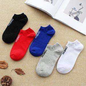 袜子男士<span class=H>短袜</span>纯棉春夏季低帮浅口隐形船袜纯白色短筒学生运动棉袜