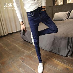 艾堡尼新款青年简约时尚修身小脚<span class=H>牛仔裤</span>子男士潮流弹力显瘦铅笔裤