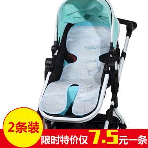 婴儿手推车凉席冰丝<span class=H>草席</span>宝宝童车餐椅座椅凉席垫子夏季透气通用型