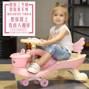 儿童<span class=H>扭扭车</span>1-3-6岁小孩滑行溜溜车宝宝万向轮滑滑车男女孩妞妞车