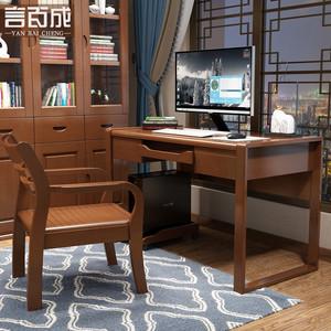 现代中式实木电脑桌书房书桌学习<span class=H>写字台</span>家用办公桌子台式电脑桌