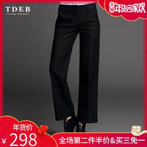 女裤冬加绒加厚新款欧美宽松直筒休闲显瘦深色牛仔女裤子长裤
