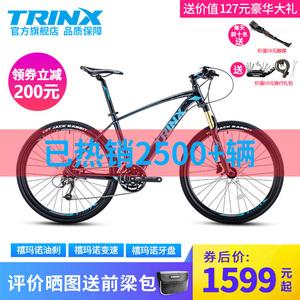 TRINX千里达X1山地<span class=H>自行车</span>禧玛诺27速油刹气压前叉接近碳纤维重量