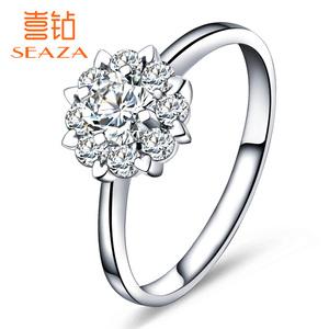 喜钻克拉钻石钻戒18k金女戒<span class=H>珠宝</span>群镶铂金克拉结婚戒指显钻定制