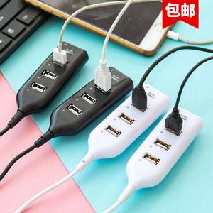 USB分线器座<span class=H>U盘</span>键盘鼠标集线扩展器一拖四多接<span class=H>口</span>电脑u<span class=H>口</span>ubs笔记本