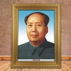 毛主席像<span class=H>有框画</span>像客厅挂画72年版镇宅壁画毛泽东照片伟人头像海报