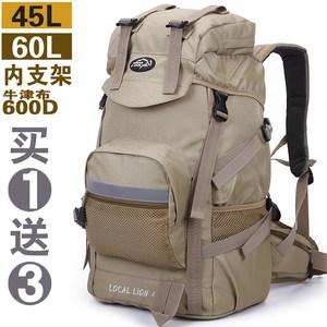 <span class=H>力开力朗</span><span class=H>登山包</span>旅行背包45l60L韩版双肩背包运动男女背包学生书包