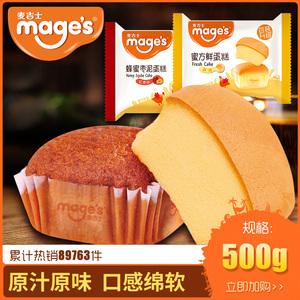 麦吉士 蜜方鲜蛋糕500g/蜂蜜枣泥500g 早餐面包<span class=H>西式</span><span class=H>糕点</span>心小吃品
