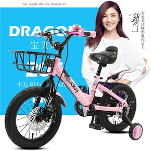宝贝龙儿童<span class=H>自行车</span>女14 16 18寸小男孩儿童山地车4 5 6 7 8 9 10岁