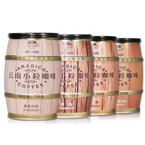 共5罐 云南小粒咖啡速溶咖啡粉三合一咖啡铁罐装伽伦桶装多口味