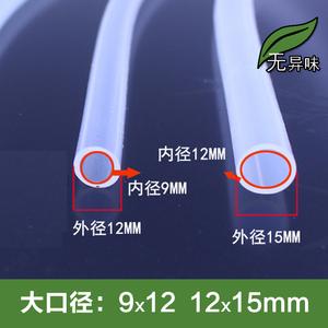 加大号硅胶管软管 12x15MM耐高温透明引水排水管食品级茶具<span class=H>零配件</span>