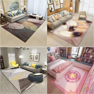 北欧地毯客厅<span class=H>沙发</span>茶几垫现代简约卧室床边毯家用房间满铺定制<span class=H>地垫</span>