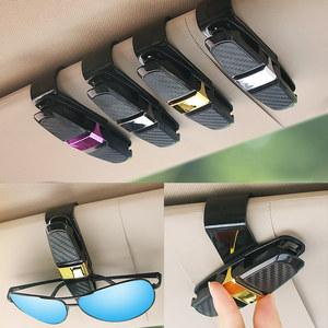 车载眼镜<span class=H>夹</span>多功能车用墨镜支架车内眼睛盒创意汽车遮阳板收纳<span class=H>夹</span>子