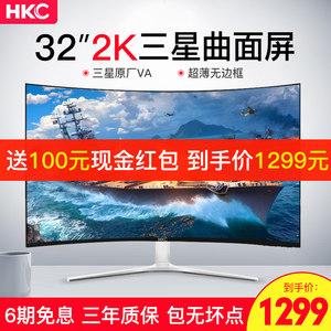 HKC 32英寸2K曲面电脑<span class=H>显示器</span>超薄无边框C325Q电竞游戏液晶吃鸡曲面屏台式显示屏高清大屏HDMI网吧咖27宽屏4K