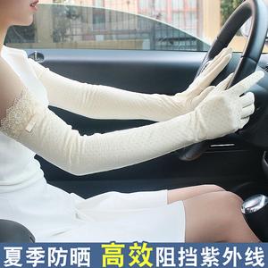 夏季防晒<span class=H>手套</span><span class=H>女</span>防紫外线夏天开车长款胳膊纯棉袖套手臂套袖子薄款