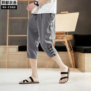 夏季中国风<span class=H>七分裤</span>男士棉麻休闲裤大码宽松亚麻五分裤薄款潮流短裤