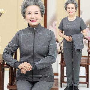 奶奶套装休闲60-70岁老人衣服中老年女装外套妈妈装运动服三件套
