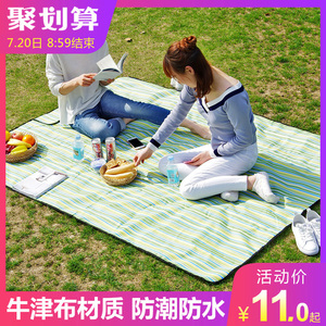 户外便携野餐垫防潮垫 可折叠野餐布春游垫子牛津布防水野炊地垫