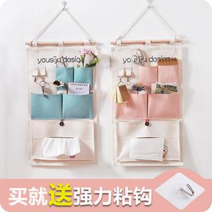 优思居创意收纳挂袋布艺卡通悬挂式杂物储物袋门后多兜壁挂置物袋