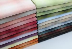 24色百搭实用大渐变 先染布纯棉 布 拼布 餐桌布窗帘沙发套<span class=H>布料</span>