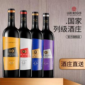 【推荐】类人首<span class=H>红酒</span>L系列赤霞珠干红<span class=H>葡萄酒</span>750ml自酿整箱4支混装