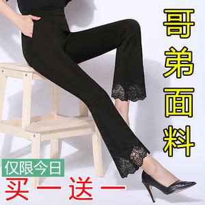春夏款<span class=H>潮流</span>修身松紧高腰微喇叭裤蕾丝花边黑色阔腿开叉九分女裤子